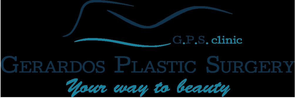 GPS Clinic - Γεράρδος Παύλος